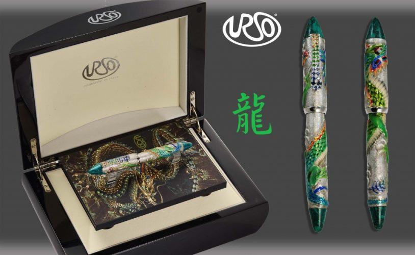 Luxury Rollerball Pen as a Work of Art